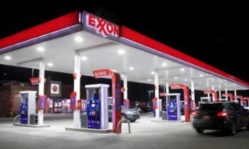 埃克森美孚拟押注中国液化天然气市场,外资巨头争相布局