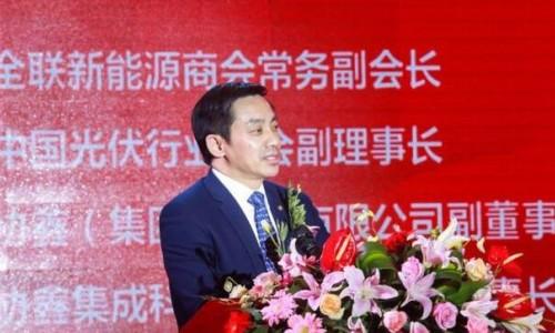 协鑫集成舒桦:创新推动光伏大发展,也相信国家政策会继续支持
