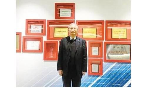 隆基绿能科技李振国:科技创新成就世界光伏行业领导者