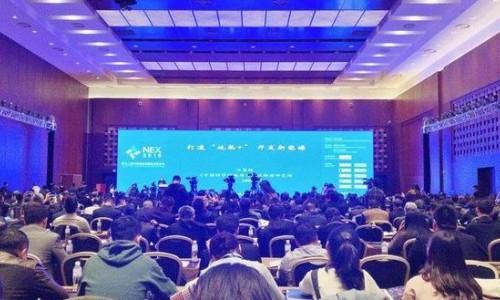 元一能源出席第十二届中国新能源国际高峰论坛 共商行业发展大计