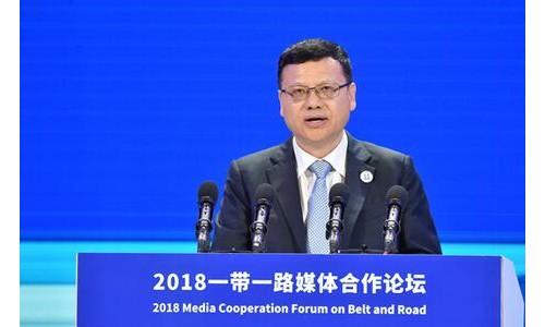 """国家电网公司党组副书记、总经理寇伟:""""一带一路""""建设的探索和实践"""