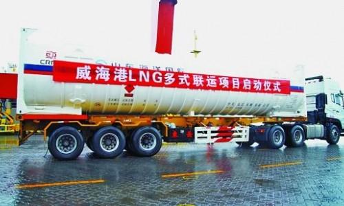 """""""南气北送""""首次实现LNG罐箱运输"""