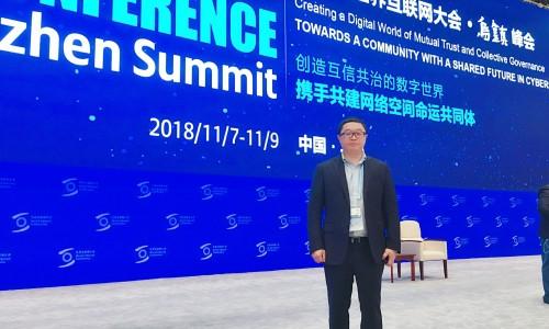 世界互联网大会蓝皮书发布 中国数字经济达27.2万亿