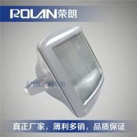 大型设施防眩通路灯 GT001金卤型三防灯