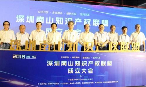 淮河生态经济带将建一批知识产权运营中心