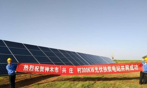 甘肃1-10月光伏发电装机806.24万千瓦