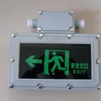 工厂BAYD81防爆指示灯 消防应急安全出口灯