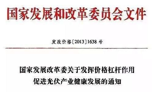 """绿证与补贴兼容 风电光电产业更""""风光"""""""