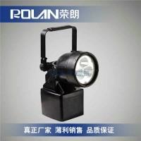 供应BXW8220轻便式工作灯-底部吸附强光灯