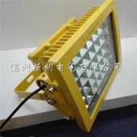 节能型50WLED防爆灯 GF9030防爆吸顶灯