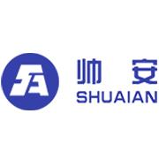 北京帅安新能源股份有限公司