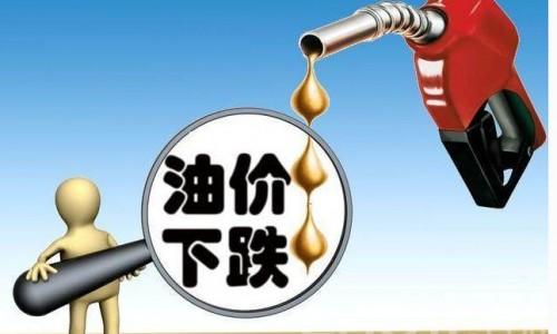 国际油价下调预期仍存 国内成品油继续承压