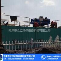 新疆油田油泥分离无害化处理装置众迈环保