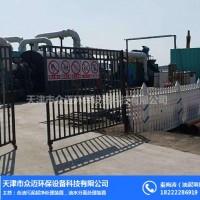新疆油泥分离热解析处理装置众迈环保