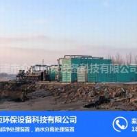 胜利油田油泥处理设备无害化热解析装置