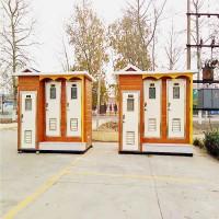 移动厕所生产厂家 智能厕所 生态环保公厕