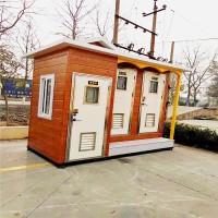 北京移动厕所 环保公厕 移动卫生间 智能厕所