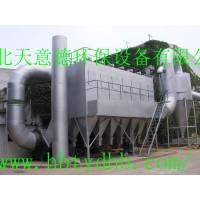 MC-高效锅炉布袋除尘器离线分室清灰