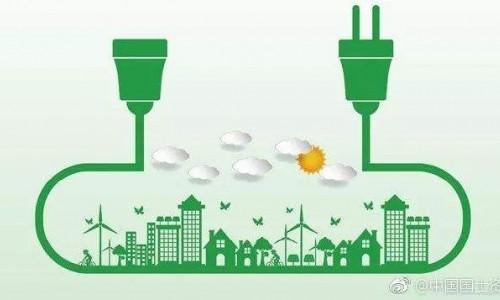 广西:严控煤炭消费 鼓励使用清洁能源