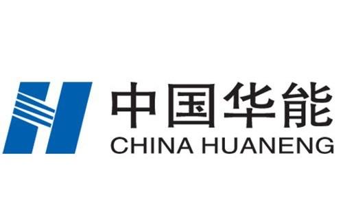华能集团转让旗下3家企业控股权 合计转让底价近70亿元