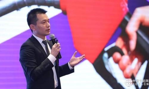 陈城:能源企业需制定数字化战略应对未来挑战