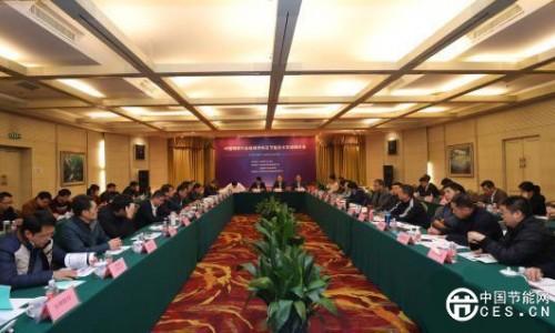 中国钢铁行业能效对标及节能技术交流研讨会聚焦节能技术