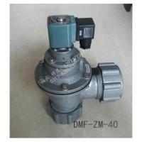 泊头祥茂除尘生产DMF-ZM速接式脉冲阀