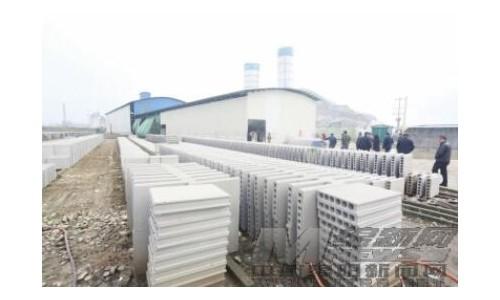 湖北荆门市磷化工企业敷衍整改环境污染问题十分突出