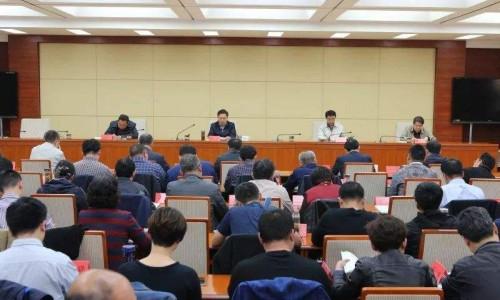 """唐山召开中央环保督察""""回头看""""反馈意见整改会议"""