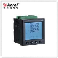 安科瑞谐波型多功能网络电力仪表APM810