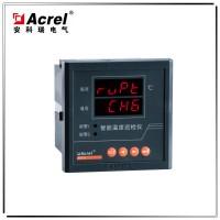 安科瑞温度巡检测控仪ARTM-8 PT100输入