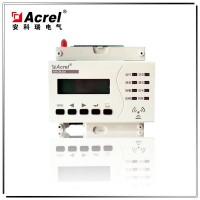 智慧用电在线监控装置_安全用电ARCM 300T-Z