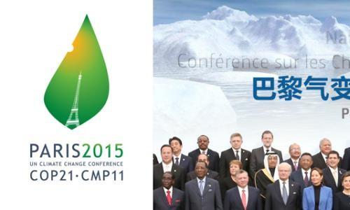 美代表在气候变化大会推广非清洁能源 被斥无耻