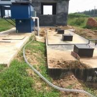 采购地埋一体化污水处理设备售后服务好