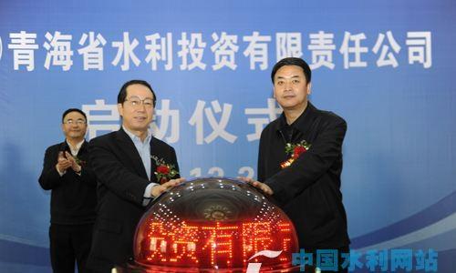 青海签订重大水利项目投融资协议