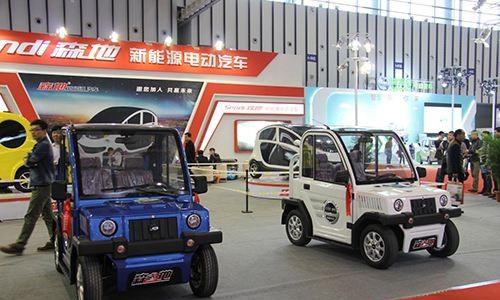 2019第六届中国(南京)国际节能与新能源汽车展览会
