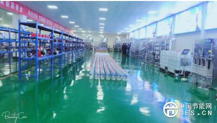 河南经特生物科技有限公司  油霸新能源节能环保盛装起航
