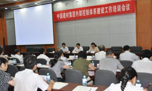 国资委建材中心2018年度节能培训 暨《节能减排承诺书》签约仪式在京召开