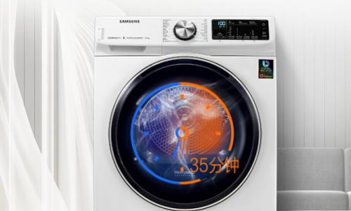 杀菌除屑节能快烘 三星干衣机风靡家电市场