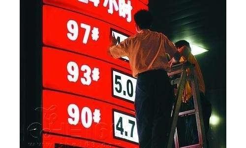 """国内成品油限价本周将迎""""五连跌"""""""