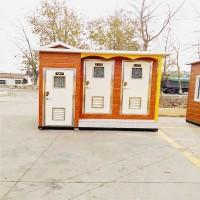 景区无水打包式厕所——环保厕所——移动厕所生产厂家