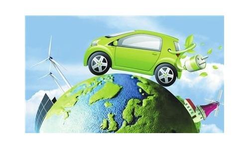 为节能减排尽力 2018年新能源新车推荐