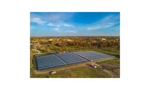 美国荷华州第一个太阳能存储项目上线