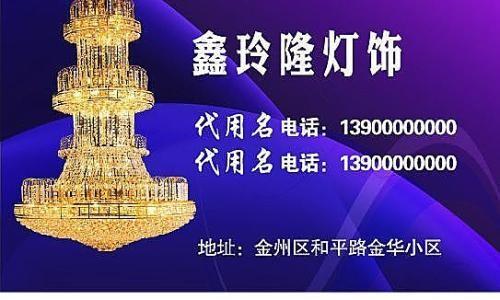 广州市鑫虹电子灯饰节能环保,照明优秀供应商
