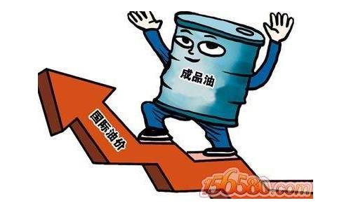 国际油价1月15日上涨