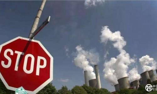 弃煤电推动节能环保 德国能源转型拉开序幕
