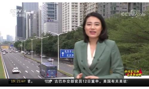 壮阔东方潮奋进新时代中国用机制创新推动节能减排