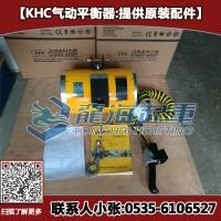 KAB-070-200气动平衡器,KHC气动智能提升机现货
