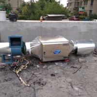 低空油烟净化器净化废气后达目测无烟状态