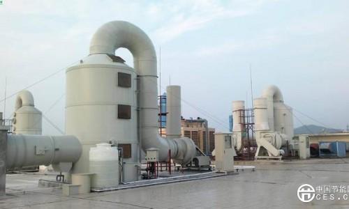 涉有机废气VOCs厂家做好这些,环保督查再也不怕